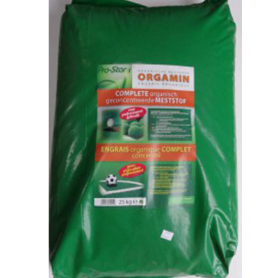 produit-engrais plante2-perwin